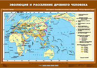 5 класс Комплект настенных учебных карт. История Древнего мира. 5 класс