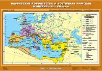 6 класс Комплект настенных учебных карт. История Средних веков 6 класс