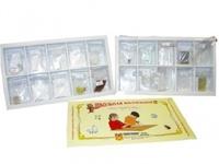 Коллекции,  модели Коллекция Сырье для химической промышленности (раздаточная)