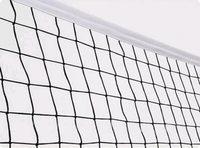 Оборудование общее Сетка волейбольная профи д=3,1мм черная, общита с 4-х сторон
