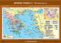 5 класс Карта Древняя Греция 5- 4 век до н.э. (70*100)