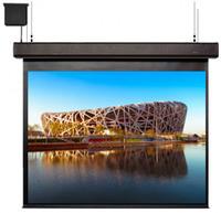 Экраны Мультиуправляемый экран для залов с потолком до 9 метров ScreenMedia Skyshow