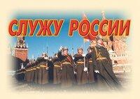 Модель-аппликация Основные направления эволюции