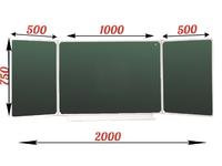3-элементные Доска школьная магнитно-меловая зеленая ДА-31 (з) мел