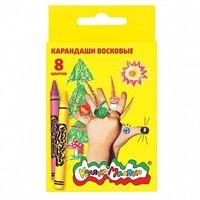 Канцелярия для детей Карандаши цветные восковые