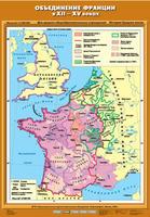 6 класс Объединение Франции в XII-XV вв.