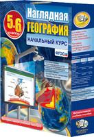 Электронно-наглядные пособия Интерактивные карты по географии. Начальный курс географии 5-6 классы