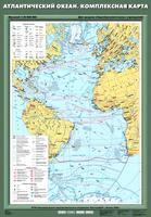 7 класс Атлантический океан. Комплексная карта
