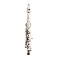 Духовые Флейта- пикколо С BRAHNER PF-700S