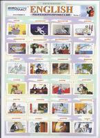 Английский язык Раздаточная таблица Английский в картинках Часть 27. Профессии