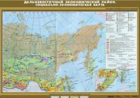 8-9 класс Дальневосточный экономический район. Социально-экономическая карта