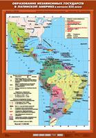 8 класс Образование независимых государств в Латинской Америке в начале XIX в.