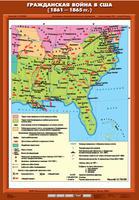"""8 класс Карта """"Гражданская война в США 1861-1865гг"""""""