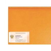 Обложки Самоклеящийся карман для визитных карточек, в упак. 5 шт. 65*98