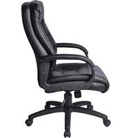 Кресла руководителя Кресло BRABIX Supreme EX-503