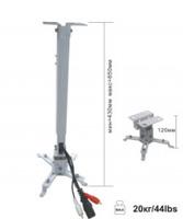 Аксессуары и прочее Универсальный Настенно/Потолочный кронштейн для проектора PRB-2L