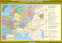 6 класс Борьба Руси против иноземных вторжений в XIII веке. Русские земли и Золотая Орда
