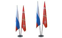 Символика Флагшток  металлический (для двух флагов) с основанием диск