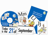 Английский язык Комбинативное наглядное пособие по английскому языку(CD + карточки)