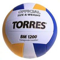 Инвентарь общий Мяч волейбольный TORRES BM1200 р.5