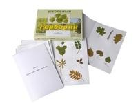 Гербарии Гербарий Морфология растений (6 тем, 30 видов)