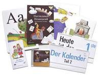 Немецкий язык Комбинативное наглядное пособие по немецкому языку (CD + карточки)