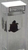 Влажные препараты Влажный препарат Черепаха болотная