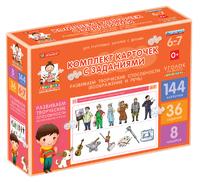 Развитие психических процессов Для групповых занятий с детьми от 6 до 7 лет. Развиваем творческие способности (воображение и речь).
