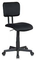 Кресла для персонала Кресло CH-200NX