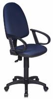Кресла для персонала Кресло CH-300AXSN