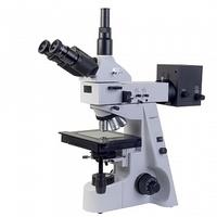 Микромед Микроскоп Микромед ПОЛАР 1 (поляризационный)