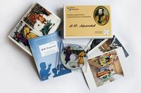 Альбомы разд. изобразительных материалов с СD М.Ю. Лермонтов