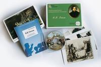 Альбомы разд. изобразительных материалов с СD Н.В. Гоголь
