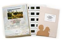 Портреты, демонстр. материал Слайд-комплект «Учимся рассматривать картину»