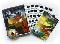 Электронно-наглядные пособия Электроннное наглядное пособие с приложением «Ландшафты Земли»