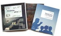 Комплекты кодотранспарантов (фолии,прозрачные пленки) Комплект кодотранспарантов (прозрачных плёнок, фолий) «Русский язык в 5–7 классах. Развитие речи»