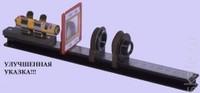 Оптика Набор по дифракции и интерференции