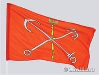 Флаги и флагштоки Флаг Санкт-Петербурга 1350х900