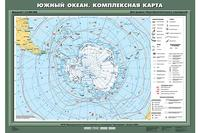 7 класс Южный океан. Комплексная карта