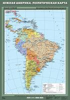 7 класс Южная Америка. Политическая карта