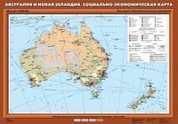 10 класс Австралия и Новая Зеландия. Социально-экономическая карта