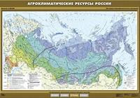 8-9 класс Комплект карт по географии 8-9 классы (51 карта)