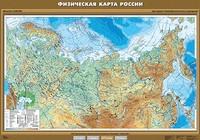 8-9 класс Карта Физическая карта России
