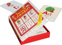 """Развивающие тренажёры Комплек развивающих карточек """"Умный алфавит"""". Обучение грамоте: звуки, буквы, слоги, слова. 3-5 лет."""
