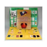 Кабинет труда для девочек Коллекция Промышленные образцы тканей и ниток