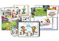 Мультимедийные пособия Комбинированное наглядное пособие  «Страна здоровья» (предметно-наглядный комплекс)