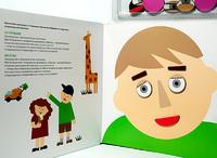"""Развивающие тренажёры Комплект книг-тренажёров """"Большая книга эмоций"""". Вовлекаем детей в визуализацию эмоций, придумываем истории. 4-6 лет."""