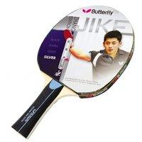 Настольный теннис Ракетка для настольного тенниса Butterfly Zhang Jike silver