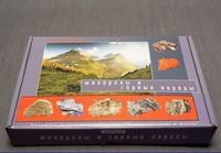 Коллекции,  модели Минералы и горные породы 16 видов