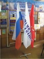 Символика Флагшток металлический (для трёх флагов)